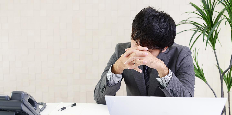 社員が疲れない働き方改革をしたい!